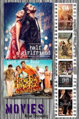 Indian Movies showing in Cinemas in May 2017 !