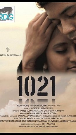 Best Tamil Movie I have watched in 2015: RDG's 1021