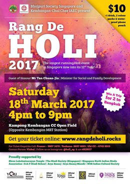 5 Reasons to attend this RANG DE HOLI Party