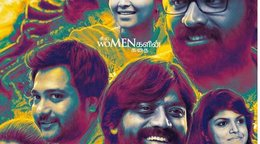 IRAIVI: The Cult Classic For Every Indian Testicle