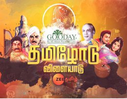 Zee Tamil: A New Challenger in Singapore Media?