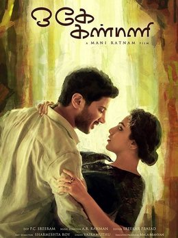 Review on Mani Ratnam's OK Kanmani