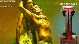 """Review on """"I"""", starring Vikram and Amy Jackson"""