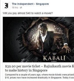 Irresponsible Journalism causes confusion over 'KABALI' Release