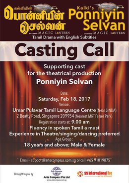 Casting Call For Ponninyin Selvan