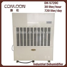 Dry Cabinet Used Industrial Dehumidifier