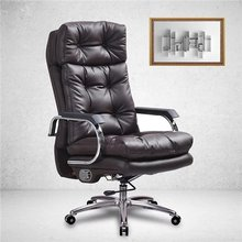 Luxury Leather Executive Boss Chair With Aluminium Base