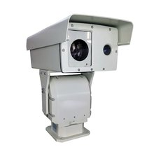 FS-UL1120&1620-HD Middle Range Outdoor PTZ Laser Night Vision Camera