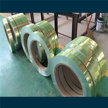 1050 H24 Aluminum Mirror Strip Roll For Illuminated Channel Letter