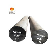 9CrWMn Cold Work Die Steel Round Steel Sheet Round Bar