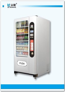 LV-205F-A Snack And Cold Drink Combo Vending Machine