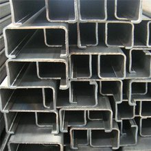 Cold Bending Mild Steel C Channel Sizes For Light Steel Structure
