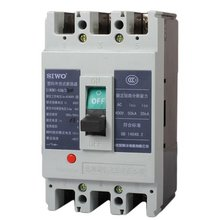 Power Distribution Breaking Protection Molded Case Circuit Breaker