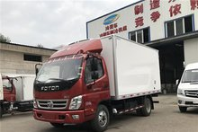 Electric Standby Refrigeration Unit For Refrigerated Trucks