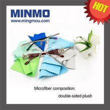 Super Cleaning Microfiber Cloth In Bulk For Sunglasses