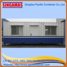 Singamas Qingdao Factory Directly Produce and Sell 20ft House Container