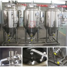 Industrial Fermentation Tank