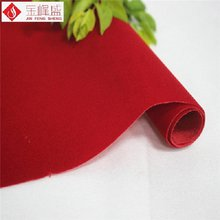 Red Color Spunlace Flock Material For Luxury Box, Box Liner Fabric For Sale