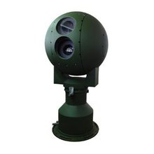 FS-OEV4120HR285-Customized Coastal Surveillance EO&IR Thermal Camera System