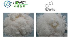 High Quality Bidentate Ligand 2,2'-bipyridine 366-18-7 Large Quantity Available From Warehouse