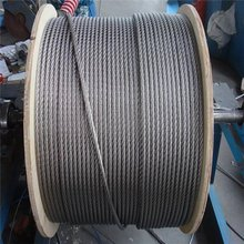 Sling Stainless Steel Wire Rope