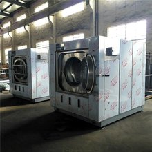 Large Capacity Fully Automatic Washer Extractor