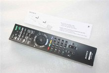 Black High Quality 54 Buttons System Remote Control For Sony