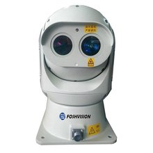FS-UL400 Vehicle Integrated Rotary Laser Night Vision Camera
