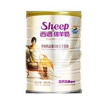 Sheep Milk Pregnant Mom Formula